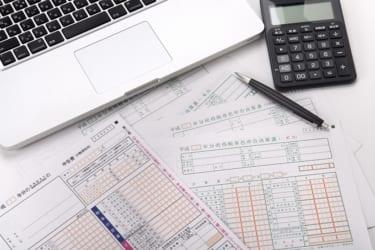 【記入例付き】外国人雇用状況届出書の書き方・提出方法・期限の徹底解説