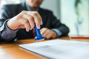 在留資格「経営管理」の申請のポイント